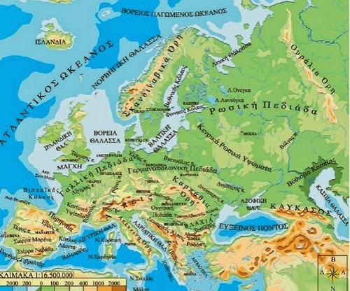 http://ebooks.edu.gr/modules/ebook/show.php/DSGL100/418/2821,10644/extras/maps/map_europe_1/map_europe1.html