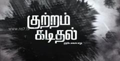 Kuttram Kadithal team's exclusive