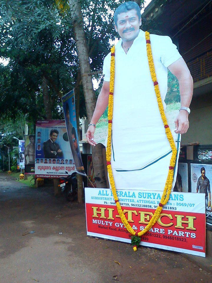 Surya fans attingal kerala surya fans attingal mattran surya fans attingal mattran thecheapjerseys Gallery