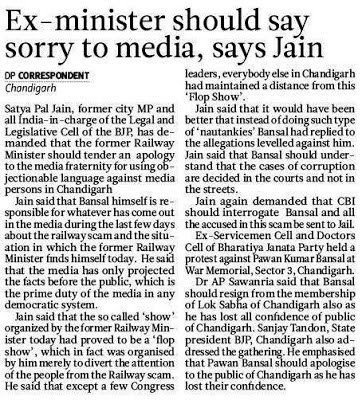 Ex-minister should say sorry to media, says Satya Pal Jain