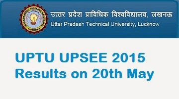 UPSEE Entrance Exam Result
