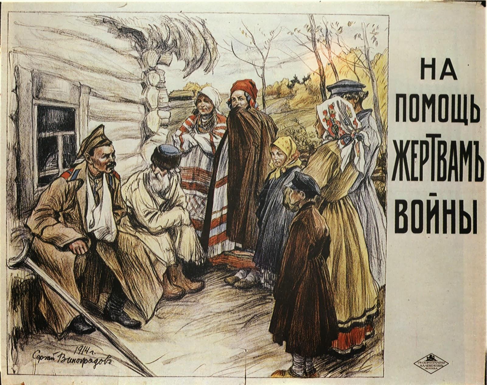 Русские голодные мамаши 5 фотография