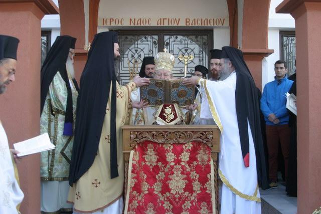 Εγκαινιάσθηκε ο Ιερός Ναός Αγίου Βασιλείου Αλεξανδρούπολης