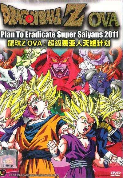 El Plan Para Erradicar a los Super Sayajines DVDRip Latino