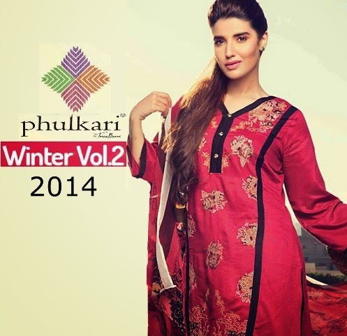 Phulkari Winter-Fall 2014-2015 Vol-2