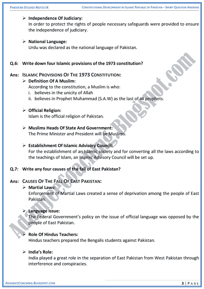 constitutional-development-in-islamic-republic-of-pakistan-short-question-answers-pakistan-studies-ix