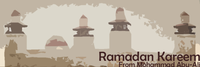 Ramadan Kareem رمضان كريم