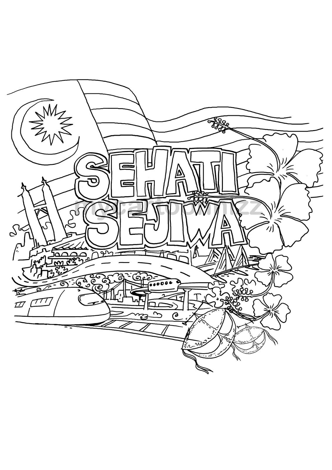 Bersempena Tema Hari Kemerdekaan Kali Ke 58 Sehati Sejiwa Mycartoonnizz Tampilkan Doodle Spontan Mentah Dari White Board Drawing Versi Digital