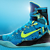 "NBA 2K14 Nike Kobe 9 Elite ""Perspective"" Shoes Patch"