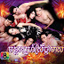 Mun Sne Srey Pka Meas [10 To be continued] Thai Drama Khmer Movie