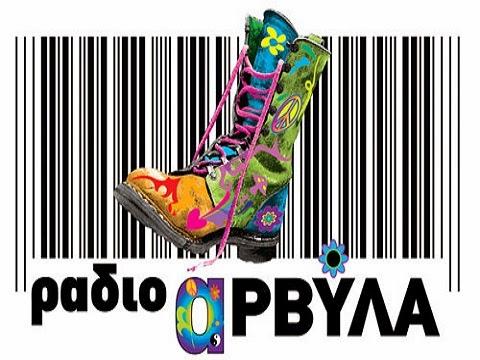 Radio-arvyla