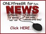 onlyfreegr.blogspot