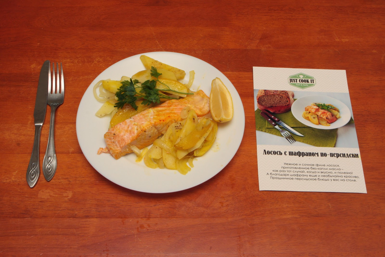 Salmon with saffron from Just Cook It