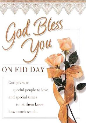 eid-cards-pics2
