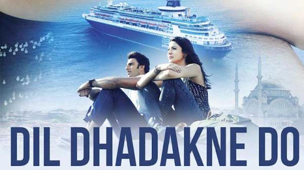 Dil Dhadakne Do (2015) Movie Poster No. 4