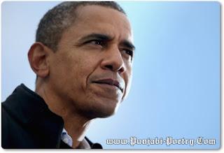 Waheguru Ne Obama De Jhande 4 Saal Hor Jhula Dite