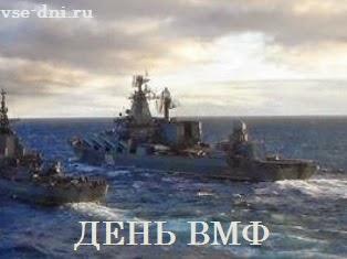 День воинской славы России День защитника Отечества - 23