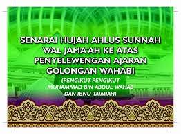 SENARAI HUJJAH AHLI SUNNAH KE ATAS  WAHHABI- terjemahan Ustaz Ahmad-