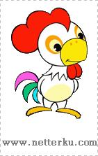 Ramalan Jodoh Shio Ayam - www.NetterKu.com : Menulis di Internet untuk saling berbagi Ilmu Pengetahuan!