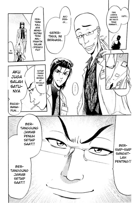 Komik godhand teru 016 - kapur ajaib 17 Indonesia godhand teru 016 - kapur ajaib Terbaru 20|Baca Manga Komik Indonesia