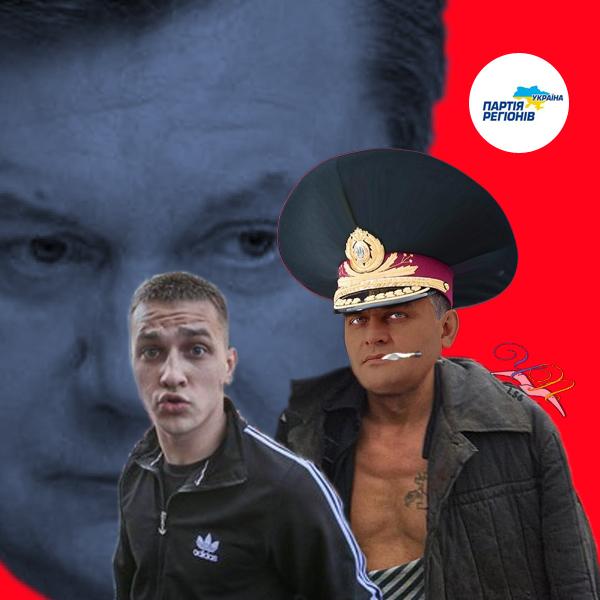 В субботу Донецк будет митинговать против насилия в МВД и за отставку Захарченко - Цензор.НЕТ 8260