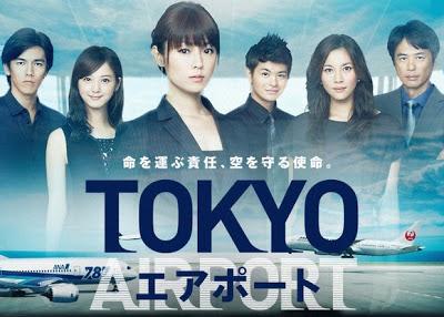 TOKYO Airport Episode 1