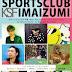 ネポフェス2013アフターパーティスポーツクラブKSFタイムテーブル発表