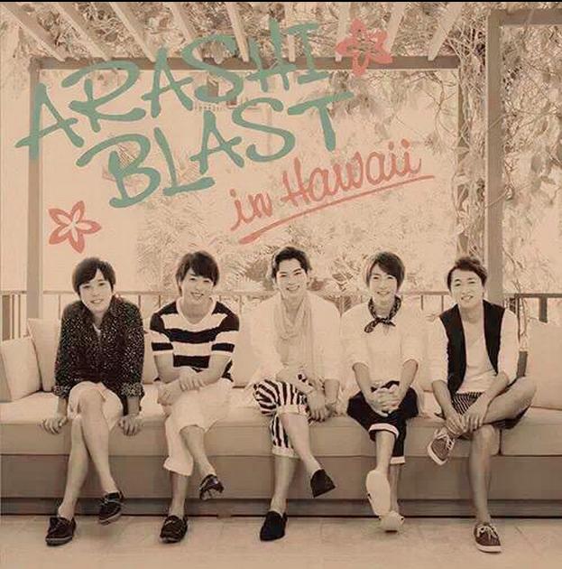 ARASHI BLAST in Hawaii [DVD/Blu-ray] 2015.04.15發售