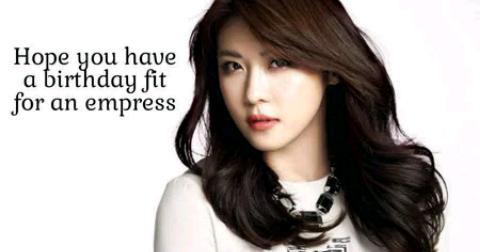 meme ucapan ultah dari artis aktor korea
