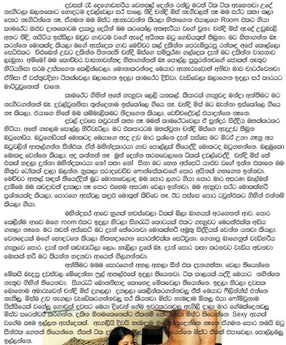 Something Velamma wal sinhala pdf think, that