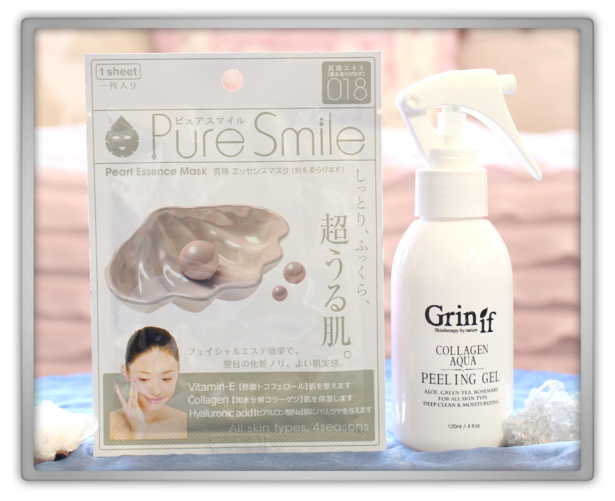 겟잇뷰티박스 by 미미박스 memebox Princess Edition #4  Little Mermaid unboxing pure smile mask grinif gel