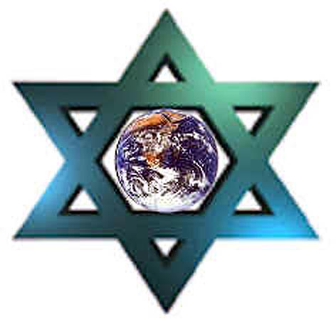 zionist government
