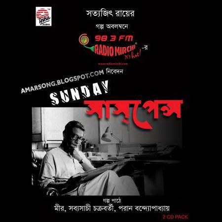 Latest Sunday Suspens Episode-Bagh Nokh(KIRITI SPEACIAL)