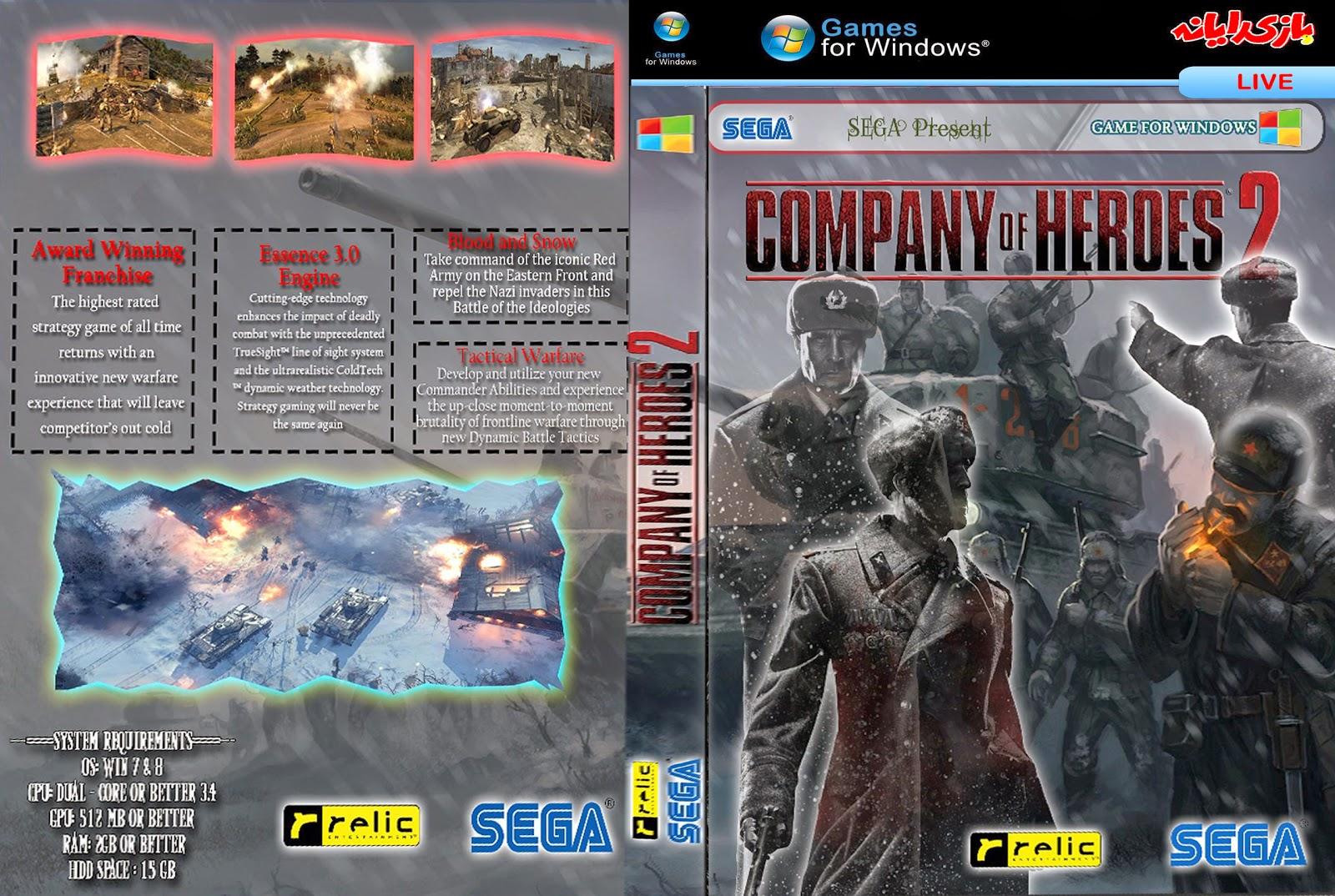 Capa Company Of Heroes 2 PC
