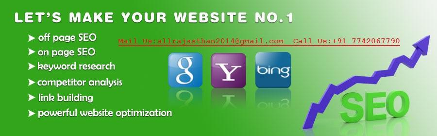 Rajasthan News,seo company in jaipur|seo services in jaipur|seo service in sikar