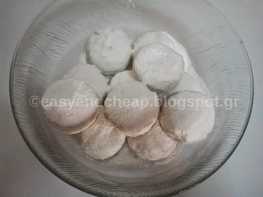 Γρήγορη συνταγή για σπιτικούς κουραμπιέδες