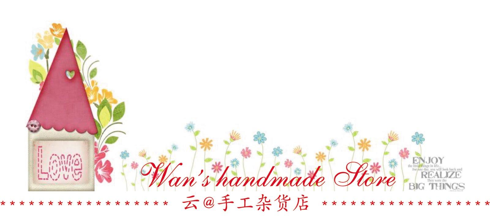 Wan's Handmade Store 云·手工杂货店