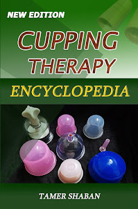 Cupping Therapy Encyclopedia 2018