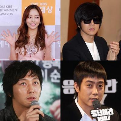 goo hara and junhyung dating 2012