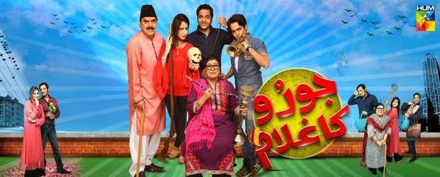 Online Joru Ka Ghulam Episode 3.Joru Ka Ghulam 31st October 2014