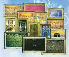 Pusat Grosir Kaligrafi Termurah