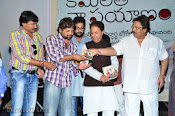 Kamalatho Naa Prayanam Movie Audio launch Gallery-thumbnail-11