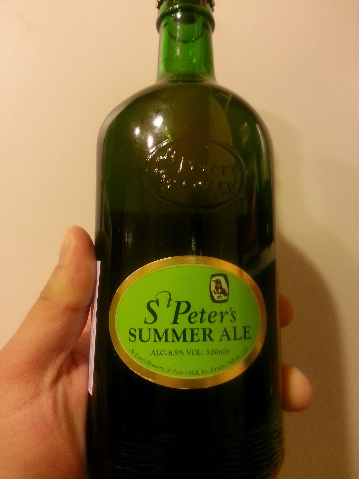 St. Peter's Summer Ale. Бутылка