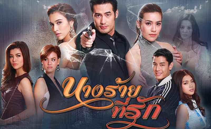 Quỷ Sứ Đáng Yêu. Tập 2 Vietsub - Nang Rai Tee Rak (2015)