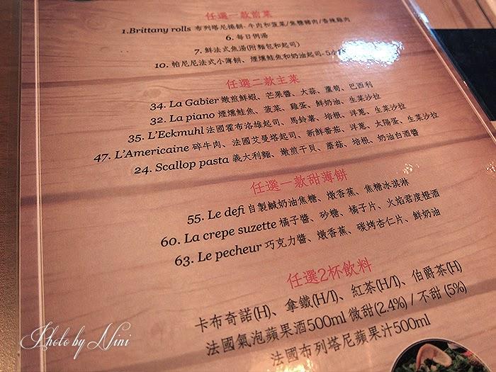 【台北東區】La Creperie Taipei。菜單MENU