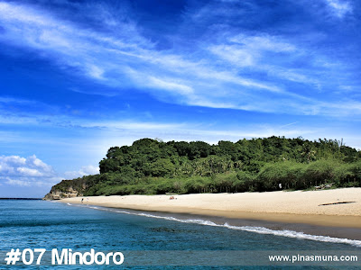 Mindoro is the seventh largest island in the Philippines