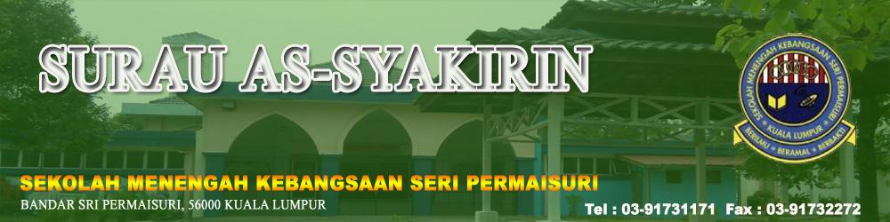 Surau As-Syakirin SMKSP