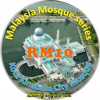 Mosque coin