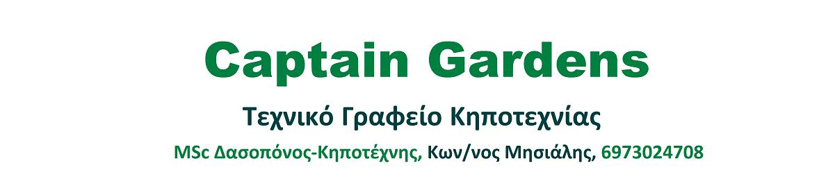 Captain Gardens
