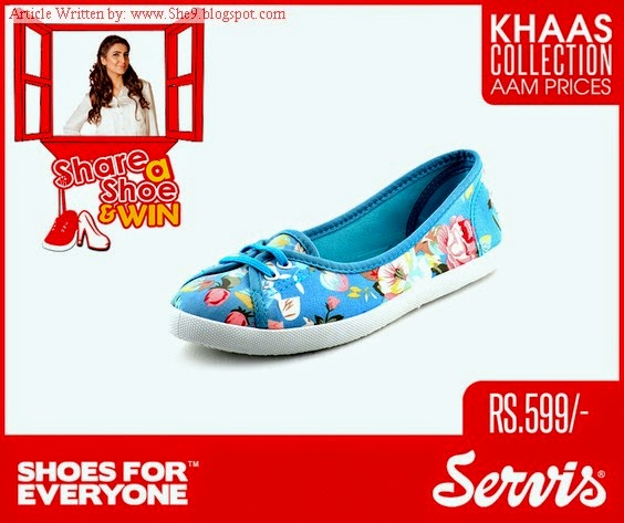 Servis Shoes Khaas Collection Aam Prices